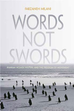 Words not Swords